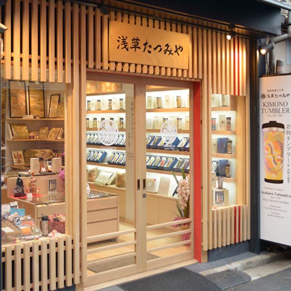 OFFICE / Asakusa Tatsumiya 本店